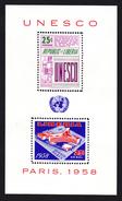 LIBERIA BLOC N°   13 ** MNH Neuf Sans Charnière, TB (CLR017) - Liberia