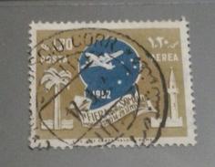 SOMALIA AFIS 1952 POSTA AEREA USATI FIERA SOMALIA - Somalia (AFIS)