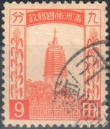 Manchukuo/ Mandschukuo 1935 Pagoda At Liaoyang 9F, Mi 47/ Sc 47 (o) - Postzegels