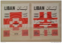 11 Lebanon 1971 SG 1068-1069 25th Anniv Of Lebanese Red Cross - Complete Set MNH - Libanon