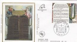 FRANCE - FDC SOIE  OBLITERATION 1er JOUR PHILEXFRANCE 1989 PARIS 7 JUIL. 1989 - DECLARATION DROITS HOMME ET CITOYEN /4 - FDC