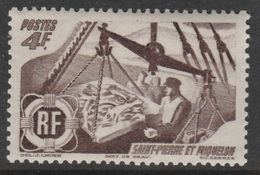Saint Pierre And Miquelon, Fishing, 4f., 1947 MNH VF - St.Pedro Y Miquelon