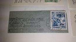 Textile Textiles JUGOSLAVIA 1956 Ljubljana Cancel Cancellation - Tessili