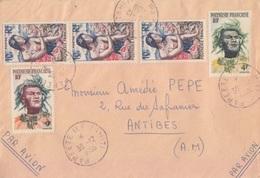 Lettre Par Avion Obl. 30/12/58 Papeete Ile Tahiti Sur TP Polynésie N° 5, 8, 9 X 3 (dont Un Bleu Clair) Pour Antibes - Cartas
