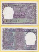 India 1 Rupee P-66 1969-70 UNC - India