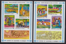 GUINEE BLOC N°   19 & 20 ** MNH Neufs Sans Charnière, TB (CLR023) Contes Et Légendes Africaines - Guinée (1958-...)
