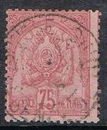 TUNISIE N°18  Signé A. Brun - Used Stamps