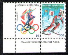 GREECE 1991 - Set MNH** - Greece