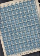 INFLA DR 239, Kompletter Schalterbogen (100 Marken) PlNr. 6 Postfrisch **, HAN H 8176.22, Rand VB, Rekl.IV - Deutschland