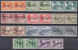 SCHWEIZ, ONU/UNO 1-11 + 1 III -11 III Postfrisch **,  Europäisches Amt Der Vereinten Nationen 1950 - Dienstpost