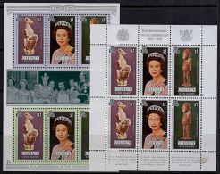 A5896 AITUTAKI 1978, SG MS260  25th Anniv Coronation Queen Elizabeth,  MNH - Aitutaki