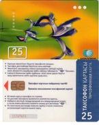 TARJETA TELEFONICA DE KAZAJSTAN (537) - Kazakhstan