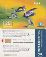 TARJETA TELEFONICA DE KAZAJSTAN (539) - Kazakhstan