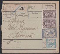 Videm Pri Krškem, Chainbreakers, Parcel Card, Mailed In August 1920 - Cartas