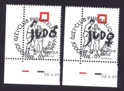2703 2704 ** Sports - Judo (Oblitérés Premier Jour) - Belgio