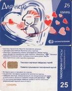 TARJETA TELEFONICA DE KAZAJSTAN (532) - Kazakhstan