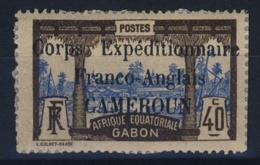 CAMEROUN  N°  47 - Cameroun (1915-1959)