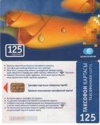 TARJETA TELEFONICA DE KAZAJSTAN (530) - Kazakhstan
