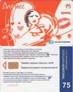 TARJETA TELEFONICA DE KAZAJSTAN (531) - Kazakhstan