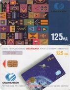 TARJETA TELEFONICA DE KAZAJSTAN (540) - Kazakhstan