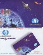 TARJETA TELEFONICA DE KAZAJSTAN (549) - Kazakhstan