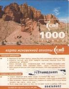 TARJETA TELEFONICA DE KAZAJSTAN (513) PREPAGO. - Kazakhstan