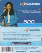 TARJETA TELEFONICA DE KAZAJSTAN (516) PREPAGO. - Kazakhstan