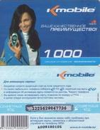 TARJETA TELEFONICA DE KAZAJSTAN (517) PREPAGO. - Kazakhstan