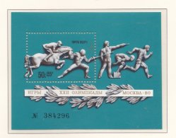 Soviet 1980 Moscow Olympic Games Souvenir Sheet  MNH/**  (H33-5) - Ete 1980: Moscou