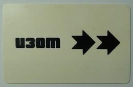 BULGARIA - Service Card - 1984 - U3OM - Very Rare - Bulgaria