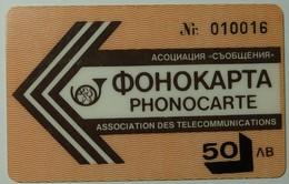 BULGARIA - 2 Lev With $50 Overprint - Straight R - 1988 - Used - Bulgaria