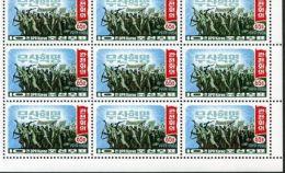 North Korea 1984 Kuandian Conference 65 Years (Jin Hengji Published In Kuandian, Liaoning Anti-Japanese Declaration) - Korea, North