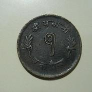 Nepal 1 Paisa - Nepal