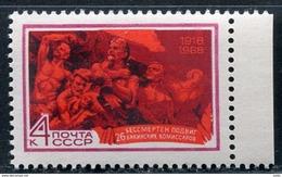 Russia.USSR 1968 Mi 3535 MNH ** - Ungebraucht