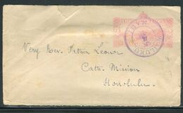 Hawaï - Entier Postal ( Devant ) De Wailuku Pour Honolulu En 1891 , Voir Scan Pour état - Ref D193 - Hawaii
