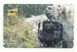Giappone - Tessera Telefonica Da 50 Units T340 - NTT - Treni