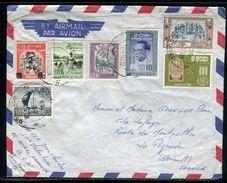 Ceylan - Enveloppe De Colombo Pour La France - Ref D219 - Sri Lanka (Ceylon) (1948-...)