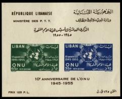 Lot N°6472 Liban Bloc N°9 Neuf ** LUXE - Lebanon