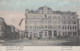 Bulgarie - Sofia - Salutations Gruss - Rue Du Commerce - 1918 - Bulgaria