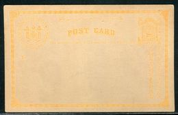 Bornéo - Entier Postal Non Voyagé - Ref D232 - North Borneo (...-1963)