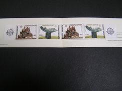 GREECE 1987 Europa Booklet.. - Carnets