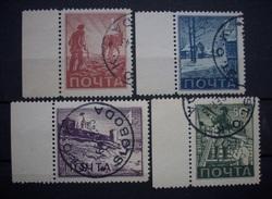 Polen Sondermarken ST.O.K. 1943 Seiten Rand / Original Gummi - Seltene Ausgabe !     (R426) - 1939-44: World War Two