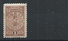 1911 CHINA - POSTAGE DUE 1c 2nd LONDON PRINTING MINT CHAN D15 #2 - China
