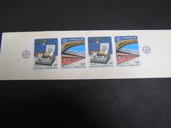 GREECE 1988 Europa Booklet.. - Carnets