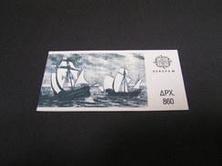 GREECE 1982 Europa Booklet.. - Carnets