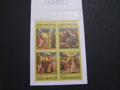 GREECE 1984 Christmas Booklet.. - Carnets