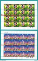 China 2016 CUT Sheet Shanghai Disney Resort Opening Animation Cartoon Mickey Disneyland Park Celebrations Stamps 2016-14 - Disney