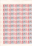 France, Feuille Complète, Tour De France 1953, N° 955, Cote 137,50€ ( Ta1712/f1) - Feuilles Complètes