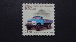 Russia 2016 100th Anniv Likhachev Moscow Automotive Plant Transport Truck Factory Cars Car Trucks Automobile Stamp MNH - Trucks
