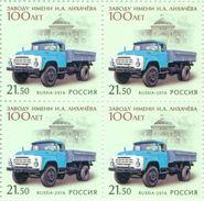 Russia 2016 Block 100th Anniv Likhachev Moscow Automotive Plant Transport Truck Factory Cars Car Trucks Stamps MNH - Trucks